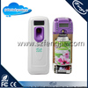 Sensor Aerosol Dispenser/LCD Air Freshener Dispenser /LCD House Sensor Aerosol Dispenser