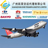 Cheap Air Freight From China to Hungary