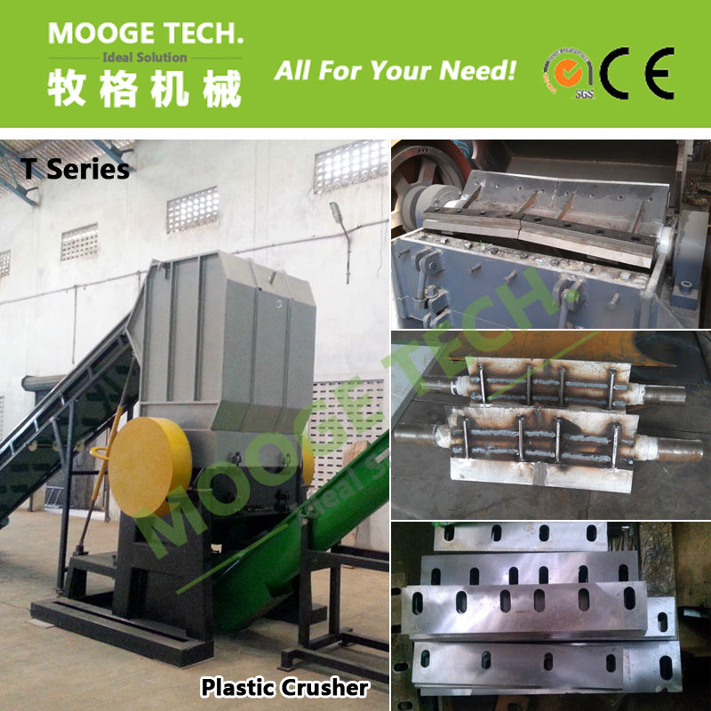 Film Recycling of PE PP Plastic Crusher