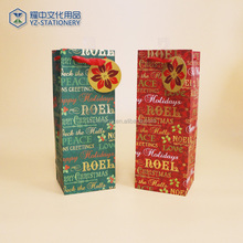 High Quality Cheap Promotional Custom Logo Recyclale Wine Gift Packaging Single Bottle Paper Bags Kraft