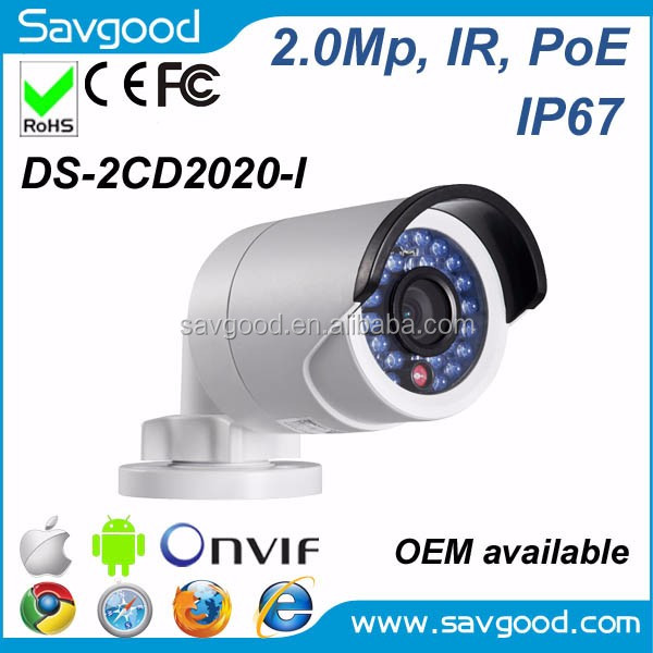 2MP mini bullet IP Camera DS-2CD2020-I