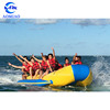 12 peoples inflatable banana boat/ flying fish boat water sports for sale