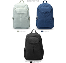 wholesale creative casual backpack travel backpack double shoulder bag male computer bag