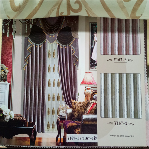 drapery fabric wholesale jacquard ready made curtains