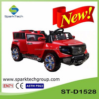 Newest Classic Cars Ride on Toys 12V 2 Seater Ride on Car