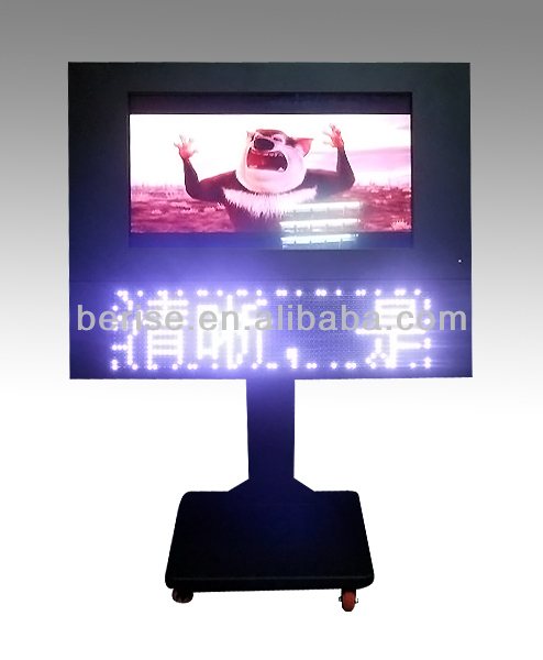 "26"" high brightness LCD panel,waterproof casing,tempered glass is optional"
