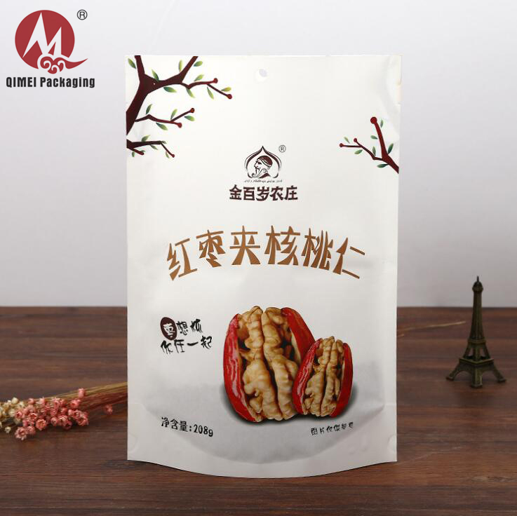Wholesale biodegradable stand up kraft paper bag custom printed nylon plastic beef jerky packaging bags for sale