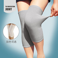 Factory Direct Wholesale Breathable Knee Warmers for Pain and Arthritis Relief