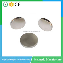 China good price N52 strong permanent neodymium magnet disc