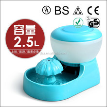 PW-03 super quality top grade portable dog water bowls with adapter