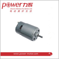 PT775PM small electric power tools micro dc motor