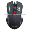 2014 new ergonomic mouse big hand shaped mouse cheap ergonomic mouse