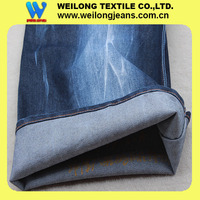 B1612-A cotton poly denim fabric with spandex effect new material T400 make man's jeans