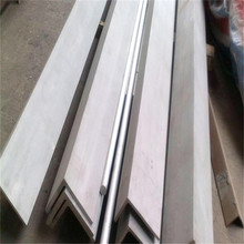 iron and steel supplier ! properties steel ss400 specification of ms steel angle bar