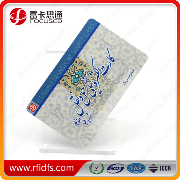 125KHZ printable smart card id card model