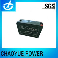 12v35ah Sealed Lead Acid (SLA) Rechargeable Battery for electric Bicycle