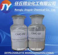 Petroleum Chemical CMC-LV for Oil Drilling