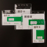 custom clear plastic pvc staff id card protective sleeves
