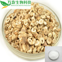 Pure natural tree peony bark extract healthcare product