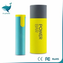Gearhead Personalized Powerful tube charger lipstick Power Banks 2600mah