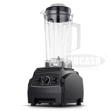 Hot Sale Wholesale 1500W Protable Commercial Powerful Smoothie Bar Blender