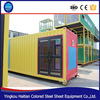 2016 pop hot sale Modified container house /container coffee shop/ small wooden house design