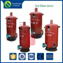 Pig farming equipment automatic small coal/wood/biomass hot blast stove