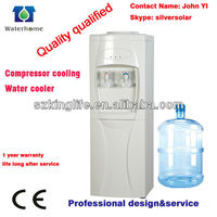 compressor cooling water dispense