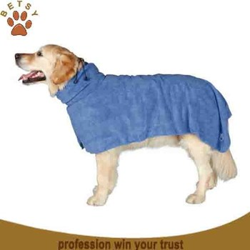pet bath wet towel