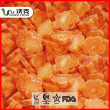 HALAL frozen fuit/vegetable