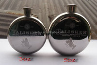 3oz 5oz round stainless steel hip flask with logo