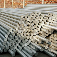 5mm T651 Aluminum Rod Bar