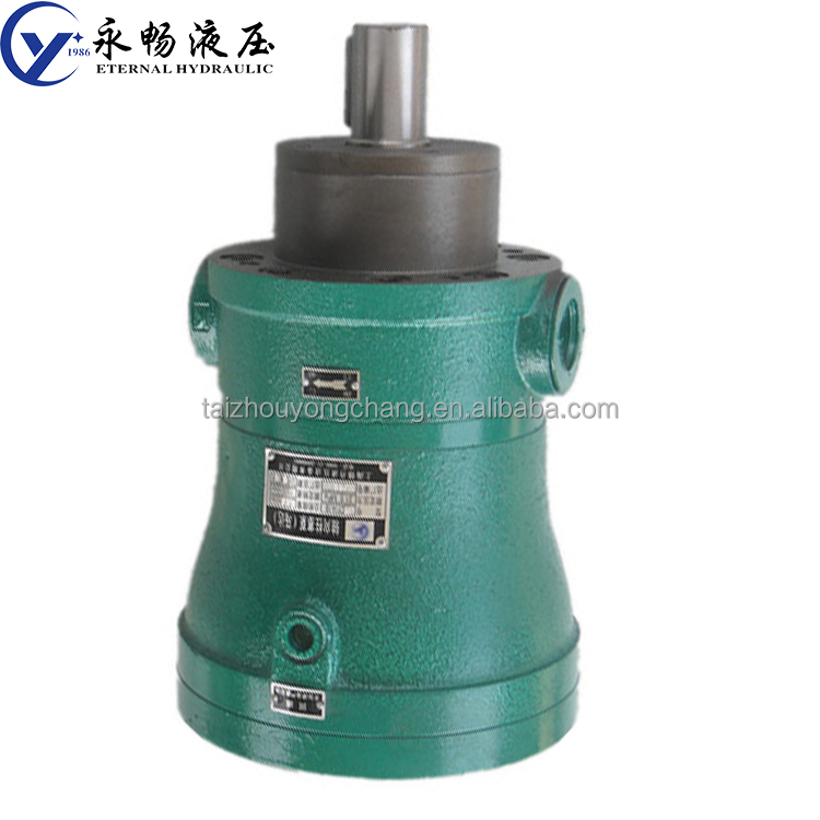 High Pressure Axial Hydraulic Piston Pump 25mcy14-1b Fixed Displacement Piston Pump
