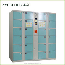 Beach electronic magnetic lock locker