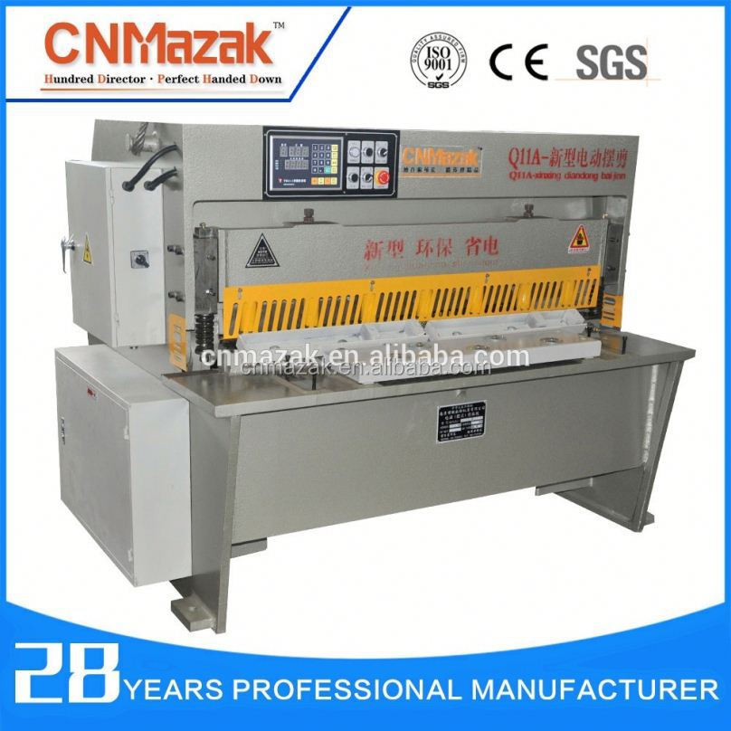 CE&ISO 2016 newest CNMazak <strong>Q11</strong> Mechanical shearing Machine,Mechanical Guillotine Shear <strong>Q11</strong>-3x1300,Mechanical Shear <strong>Q11</strong>-3x1300
