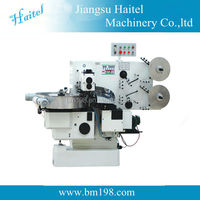automatic hard candy double twist packing machine