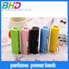hot sale fashion mini cheap portable mobile battery power bank 2600mah USB Keychain Charger perfume power bank