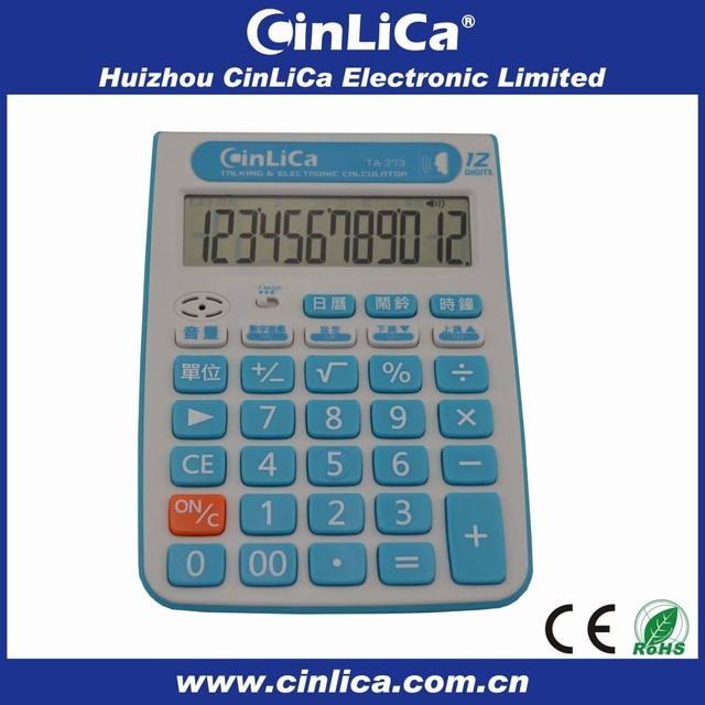 2015 12 digits dual power talking calculator with alarm clock