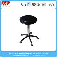 stainless computer lab chair , student computer lab chair ,standing stool chairs2016 Laboratory Furniture PU Stools Adjustable S