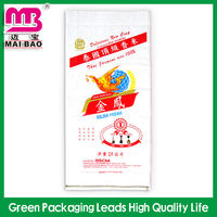 plastic pp woven sacks bag for rice manufacturers in China
