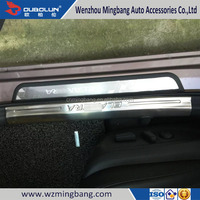 Stainless Steel Door Sills Scuff Plate For 2016 Elantra / 2015 Avante Hyundai Car Accessories