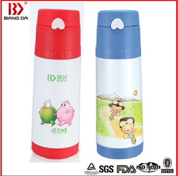 Children lovely water bottle