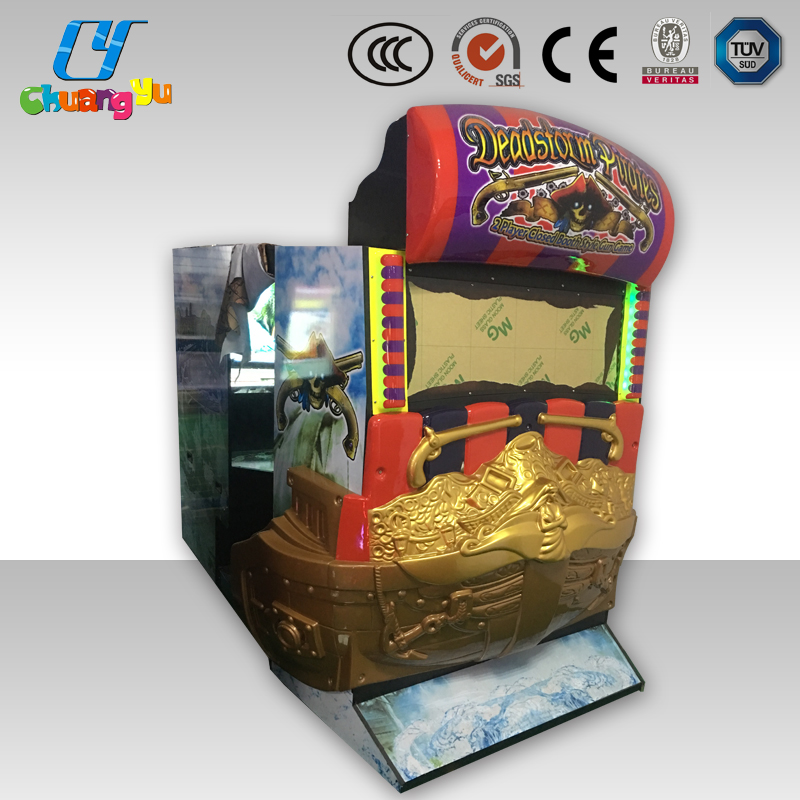 Chuangyu CY-SM016 Dead storm pirates Coin operated indoor shooting gun game machine hot and popular in the world market