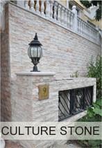 HS-DA08 naturel pierre matériel intérieur panneau de revêtement de mur
