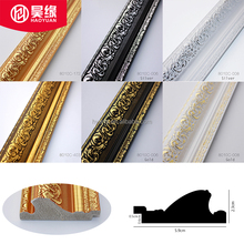 9.4x3.4cm Gold and Silver Polystyrene Mouldings,Islamic Flower Raised Silver Black PS Mirror Frame Moulding