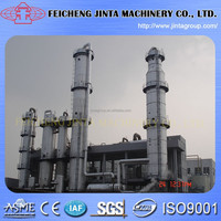 China alcohol distilled alcohol rectification column & alcohol distillation plant distillation &fermentation
