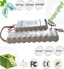 12V rechargeable emergency LED light battery pack for flood lights split-pack with fire rated bag