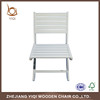 Garden Wooden Folding Chair