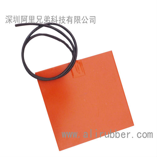 Silicone Electric Heating Blanket