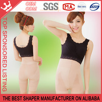 Body shaping beauty of cotton sleep breast black color W134